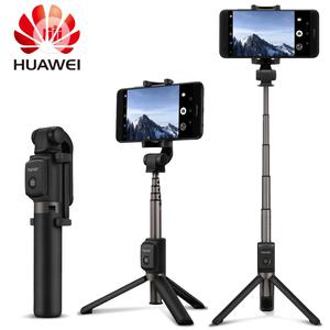 Huawei Bluetooth Tripod Selfie Stick   Accessories for Mobile Phones & Tablets for sale in Lagos State, Ikeja