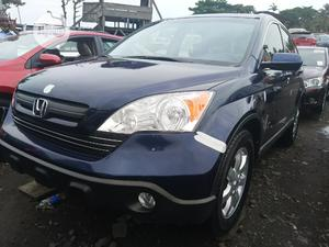 Honda CR-V 2008 2.4 EX-L 4x4 Automatic Blue | Cars for sale in Lagos State, Apapa
