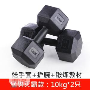 A Pair of 10kg Hex Dumbbell | Sports Equipment for sale in Lagos State, Amuwo-Odofin