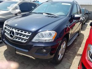 Mercedes-Benz M Class 2010 Blue   Cars for sale in Lagos State, Amuwo-Odofin
