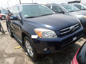 Toyota RAV4 2008 Limited Blue   Cars for sale in Lagos State, Apapa