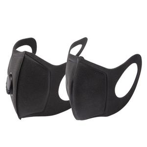 Face Mask With Comfortable Breathing Valve. Clearance Sale. | Safetywear & Equipment for sale in Lagos State, Amuwo-Odofin
