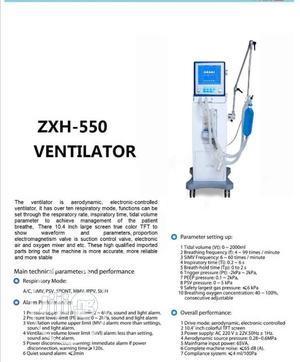 Ventilator Machine   Medical Supplies & Equipment for sale in Lagos State, Lagos Island (Eko)