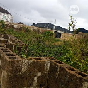 A Plot of Land With Register Survey   Land & Plots For Sale for sale in Oyo State, Ido