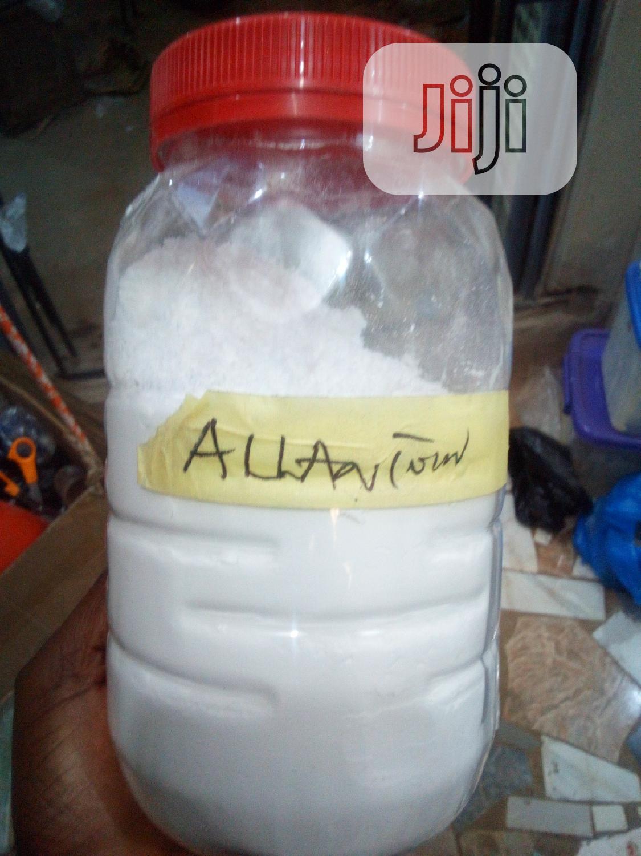 Archive: Allantoin Powder 50g