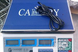 Camry Electronic Digital Scale-40kg | Store Equipment for sale in Lagos State, Alimosho
