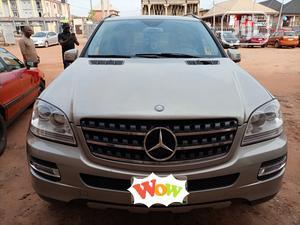 Mercedes-Benz M Class 2007 Gray | Cars for sale in Enugu State, Enugu