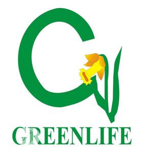 Greenlife Herbal Products At Lowest Prices | Vitamins & Supplements for sale in Lagos State, Yaba