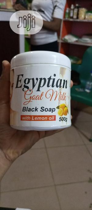 Egyptian Goat Milk Black Soap | Skin Care for sale in Rivers State, Port-Harcourt