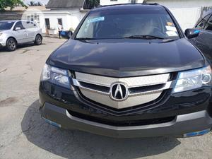 Acura MDX 2007 SUV 4dr AWD (3.7 6cyl 5A) Silver | Cars for sale in Lagos State, Apapa