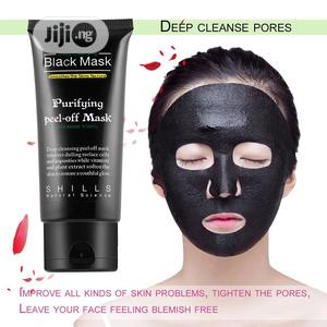 Black Mask Activated Charcoal Facial Mask | Skin Care for sale in Abuja (FCT) State, Dei-Dei