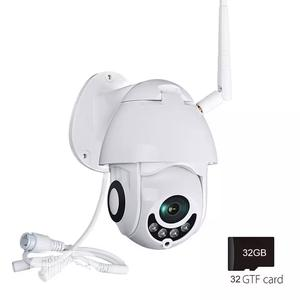 Wireless Ptz Camera | Security & Surveillance for sale in Lagos State, Ikeja