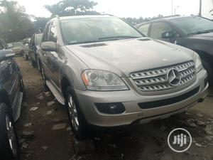 Mercedes-Benz M Class 2007 Gray | Cars for sale in Lagos State, Apapa