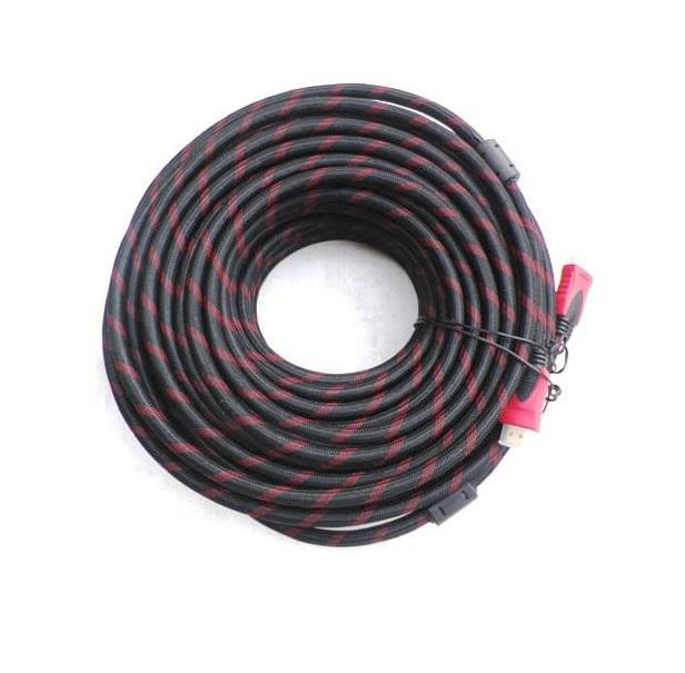 20m High Speed HDMI To HDMI Cable