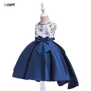 Baby Girl Dress | Children's Clothing for sale in Lagos State, Ibeju
