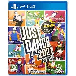 Ps4 Just Dance 2021 | Video Games for sale in Lagos State, Ikeja