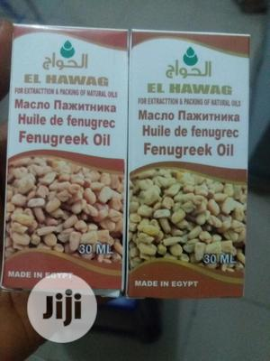 Fenugreek Seed Oil   Sexual Wellness for sale in Imo State, Owerri