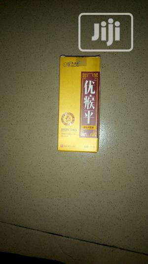 Skin Tag Remover | Skin Care for sale in Abuja (FCT) State, Wuse