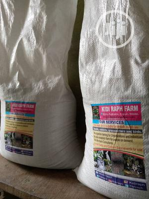 Snail Feeds for Sale | Feeds, Supplements & Seeds for sale in Ogun State, Ado-Odo/Ota
