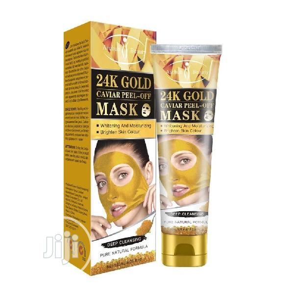 Archive: Deep Cleansing Mask