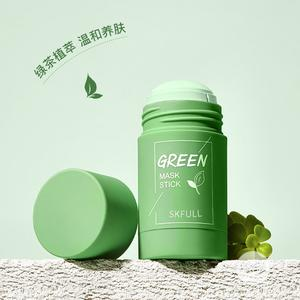 Green Mask Stick (For Smooth Face) Wholesale Only | Skin Care for sale in Lagos State, Orile