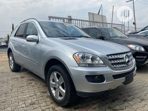 Mercedes-Benz M Class 2007 ML 500 4Matic Blue | Cars for sale in Lagos State, Lekki