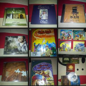 Islamic Recitations,Teaching,Prayers& Education On Cds &Dvds | CDs & DVDs for sale in Abuja (FCT) State, Wuse 2