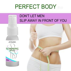 Jaysuing Slimming Spray | Skin Care for sale in Lagos State, Abule Egba