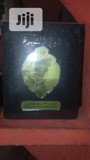 Arabian Perfume Unisex Oil 50 ml | Fragrance for sale in Lagos State, Surulere
