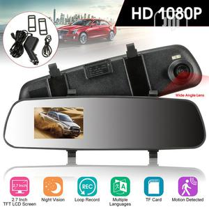 HD 2.7'' Car DVR Rearview Mirror Camera / Video Recorder   Vehicle Parts & Accessories for sale in Lagos State, Alimosho