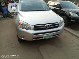 Toyota RAV4 2008 200 4X4 Automatic Silver   Cars for sale in Lagos State, Amuwo-Odofin