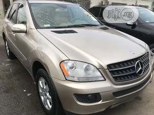 Mercedes-Benz M Class 2007 Gray   Cars for sale in Lagos State, Apapa