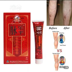 Varicose Vein Cream | Skin Care for sale in Lagos State, Isolo