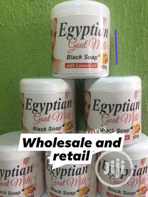 Whitening Body Cream Ghana Made | Bath & Body for sale in Delta State, Warri