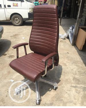 Leather Executive Office Chair - BROWN | Furniture for sale in Lagos State, Yaba