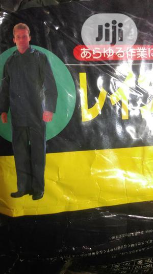 Safety Rain Coat. | Safetywear & Equipment for sale in Lagos State, Lagos Island (Eko)