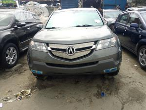 Acura MDX 2008 SUV 4dr AWD (3.7 6cyl 5A) Gray   Cars for sale in Lagos State, Amuwo-Odofin