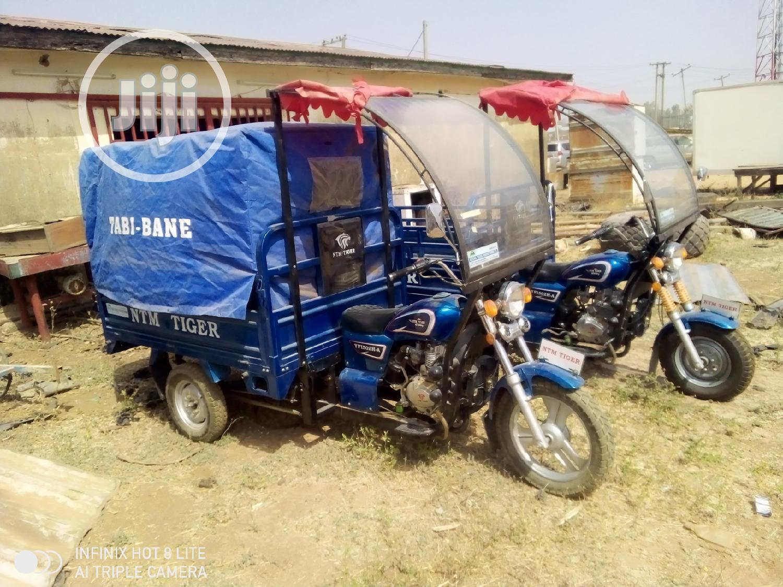 Archive: New Bajaj Stroke 2005 Blue