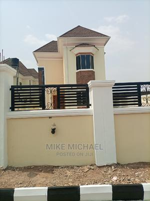 Brand New Three Bedroom Duplex at Carlton Gate Estate, Akobo   Houses & Apartments For Sale for sale in Ibadan, Akobo
