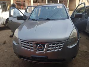 Nissan Rogue 2009 S Gray | Cars for sale in Lagos State, Oshodi