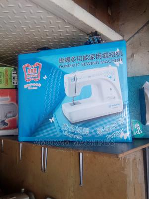Original Butterfly Table Top Electrical Sewing Machine | Home Appliances for sale in Lagos State, Surulere