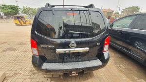 Nissan Pathfinder 2008 LE 4x4 Gray | Cars for sale in Lagos State, Alimosho