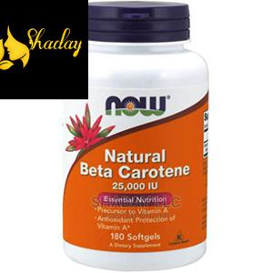 Now Natural Beta Carotene   Vitamins & Supplements for sale in Lagos State, Alimosho