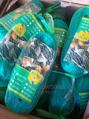 Fish Net For Covering Fish Pond   Farm Machinery & Equipment for sale in Lagos State, Alimosho