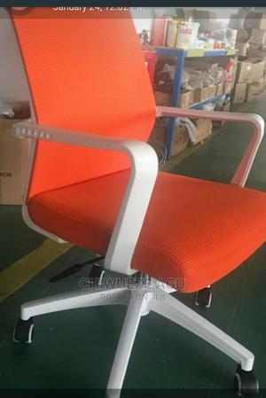 This Is Executive Chair Fabric   Furniture for sale in Lagos State, Ikeja
