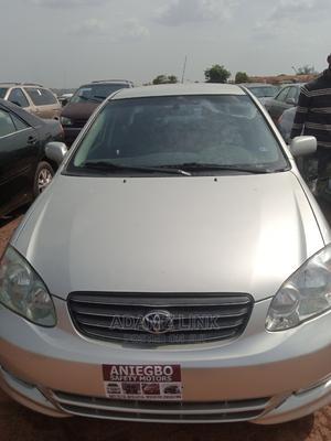 Toyota Corolla 2006 Gold | Cars for sale in Enugu State, Enugu
