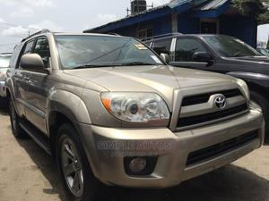 Toyota 4-Runner 2008 Limited Gold   Cars for sale in Lagos State, Apapa