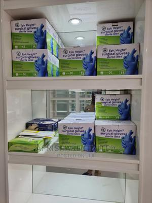 Surgical Gloves   Safetywear & Equipment for sale in Abuja (FCT) State, Wuse 2