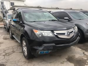 Acura MDX 2009 Gray | Cars for sale in Lagos State, Apapa