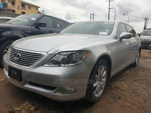 Lexus LX 2008 570 Silver   Cars for sale in Lagos State, Isolo